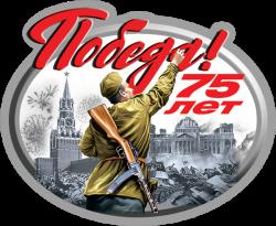 """Акции """"Окна Победы!"""", """"Флешмоб в социальных сетях"""""""