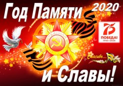 Всероссийский конкурс  «Я рисую День Победы!»